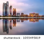 View Abu Dhabi Skyline Sunrise - Fine Art prints