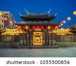 Longshan Temple In Lukang...