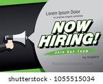now hiring banner layout design ...   Shutterstock .eps vector #1055515034