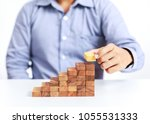 businessman and outstanding... | Shutterstock . vector #1055531333