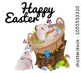 set of easter chocolate egg...   Shutterstock . vector #1055533310