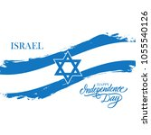israel happy independence day... | Shutterstock .eps vector #1055540126