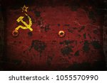 flag of the ussr on rusty metal | Shutterstock . vector #1055570990