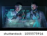 a couple of doctors analyze the ... | Shutterstock . vector #1055575916
