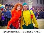 odessa  ukraine   april 1  2012 ... | Shutterstock . vector #1055577758