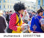 odessa  ukraine   april 1  2016 ... | Shutterstock . vector #1055577788