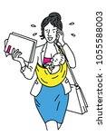 businesswoman walking and going ... | Shutterstock .eps vector #1055588003