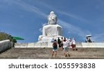 big buddha monument   march 1... | Shutterstock . vector #1055593838