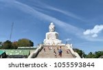 big buddha monument   march 1... | Shutterstock . vector #1055593844