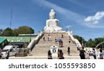 big buddha monument   march 1... | Shutterstock . vector #1055593850