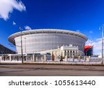 yekaterinburg  russia march 09  ... | Shutterstock . vector #1055613440