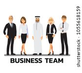 business people teamwork ... | Shutterstock .eps vector #1055618159