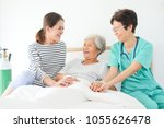 asian old woman with daugther... | Shutterstock . vector #1055626478