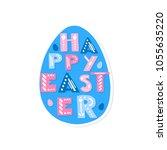 vector easter greeting card... | Shutterstock .eps vector #1055635220
