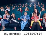 mother watching intresting... | Shutterstock . vector #1055647619