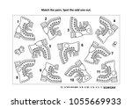 iq training visual logic puzzle ... | Shutterstock .eps vector #1055669933