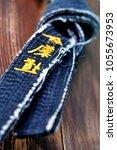 The Belt Of Three Japanese...