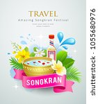 travel amazing songkran... | Shutterstock .eps vector #1055680976