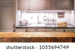 table background and kitchen... | Shutterstock . vector #1055694749