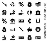 flat vector icon set   house... | Shutterstock .eps vector #1055705240