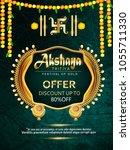 illustration of akshaya tritiya ... | Shutterstock .eps vector #1055711330