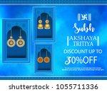 illustration of akshaya tritiya ... | Shutterstock .eps vector #1055711336