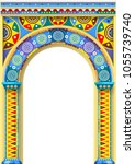 A bright color arch of the carousel or childrens Park. Russian or Oriental style. The cover of the book. Vector graphics