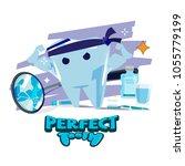 teeth showing muscle. healthy...   Shutterstock .eps vector #1055779199