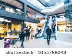 Modern Shopping Center. Blurre...