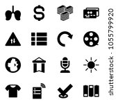 solid vector icon set   lungs...