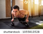 fit young man looking focused... | Shutterstock . vector #1055813528