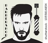 a man with a haircut symbolizes ... | Shutterstock .eps vector #1055814854