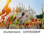 thai temple  watthai  is... | Shutterstock . vector #1055820809