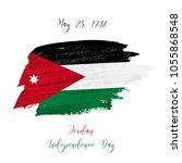 may 25  jordan independence day ... | Shutterstock .eps vector #1055868548