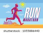 vector runner silhouette... | Shutterstock .eps vector #1055886440