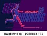 vector runner silhouette...   Shutterstock .eps vector #1055886446