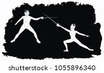 duel of fencers   abstract... | Shutterstock .eps vector #1055896340
