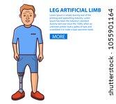 man with a leg artificial limb... | Shutterstock .eps vector #1055901164