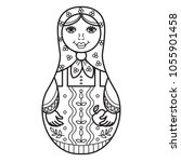 russian traditional nested doll ... | Shutterstock .eps vector #1055901458