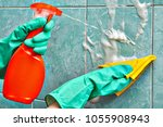 woman from the cleaning service ... | Shutterstock . vector #1055908943