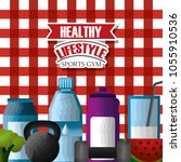 healthy lifestyle sport gym food | Shutterstock .eps vector #1055910536