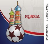 st cathedral russia soccer | Shutterstock .eps vector #1055925983