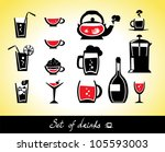 set of drinks | Shutterstock .eps vector #105593003