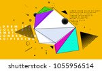 cover template with bauhaus ... | Shutterstock .eps vector #1055956514