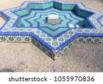 Star Shaped  Blue Fountain ...