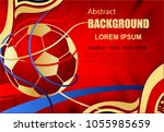 abstract background of soccer... | Shutterstock .eps vector #1055985659