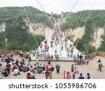 zhangjiajie china may 08 2017   ... | Shutterstock . vector #1055986706