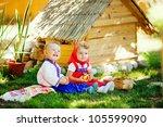 lovely kids couple in ukrainian ... | Shutterstock . vector #105599090