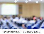 blurred background of... | Shutterstock . vector #1055991218
