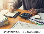 business and finance concept of ... | Shutterstock . vector #1056003080